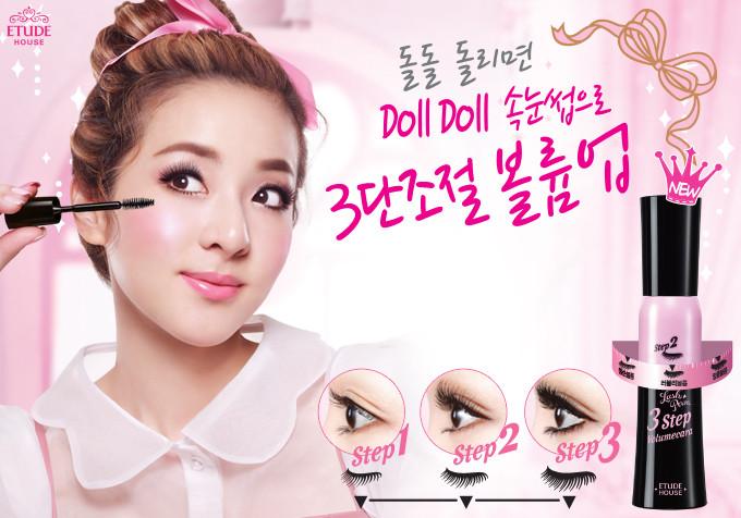 2016-03-2-femme-asiatique-girly-mascara